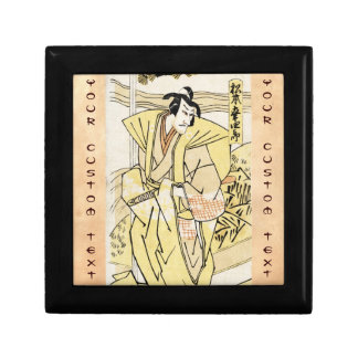 Cool japanese vintage ukiyo e samurai tattoo gifts t for Gifts for tattoo artist