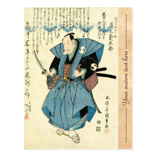 Cool japanese vintage ukiyo-e samurai warrior postcard
