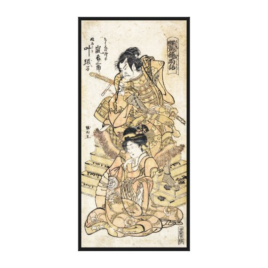 Cool japanese vintage ukiyo-e samuraj warrior art canvas
