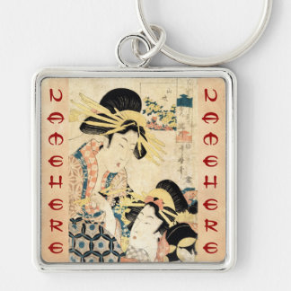 Cool japanese vintage ukiyo-e two geisha lady Silver-Colored square key ring