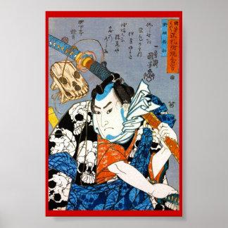 Cool japanese warrior hero samurai skull art poster