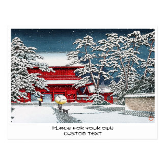 Cool japanese winter temple shrine kyoto scenery postcard