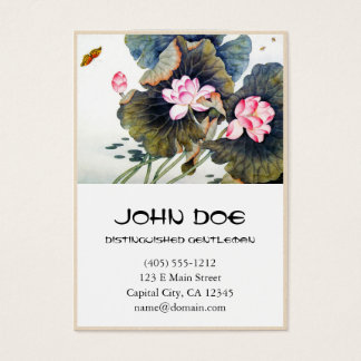 Cool oriental chinese beautiful lotus leaf butterf business card