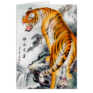 Cool oriental chinese fluffy tiger watercolor ink note card