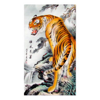 Cool oriental chinese fluffy tiger watercolor ink pack of standard business cards