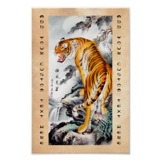Cool oriental chinese fluffy tiger watercolor ink poster