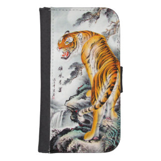 Cool oriental chinese fluffy tiger watercolor ink samsung s4 wallet case