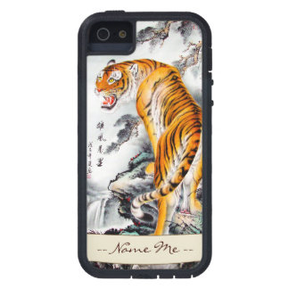 Cool oriental chinese fluffy tiger watercolor ink tough xtreme iPhone 5 case
