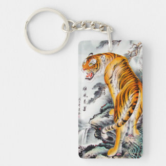 Cool oriental chinese fluffy tiger watercolour ink key ring