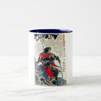 Cool oriental classic japanese samurai warrior art Two-Tone coffee mug