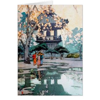 Cool oriental Hiroshi Yoshida Japanese Shrine art Note Card