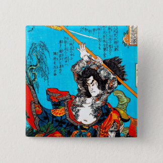 Cool oriental japanese Ancient Samurai Warrior Jo 15 Cm Square Badge