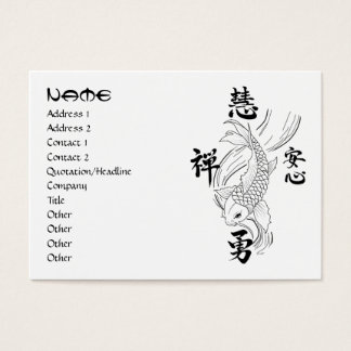 Cool oriental japanese black ink lucky koi fish business card