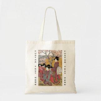 Cool oriental japanese classic geisha lady art budget tote bag