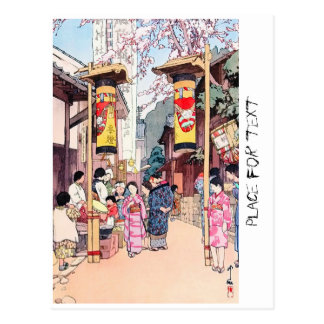 Cool oriental japanese country festival painting postcard