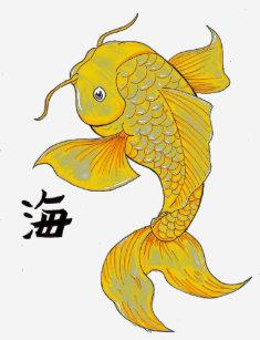 ec5237b1 Cool Oriental Japanese Gold Koi Fish Carp tattoo T-Shirt