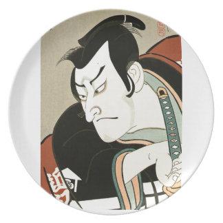 Cool Oriental Japanese  Gosei Koshiro tattoo Plate