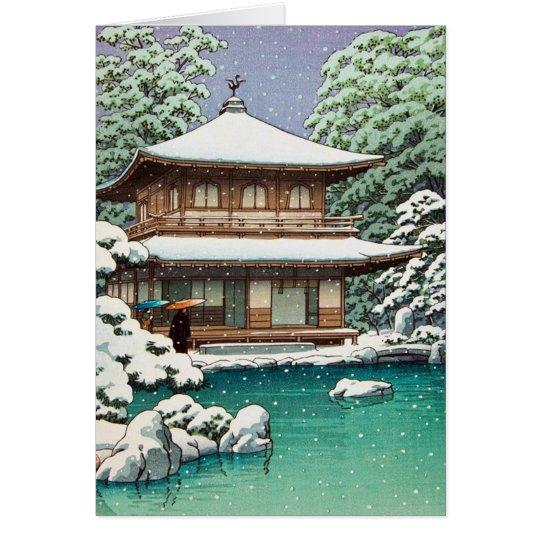 Cool oriental japanese Hasui Kawase winter scene Card