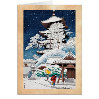 Cool oriental japanese hasui Kawase winter snow Note Card
