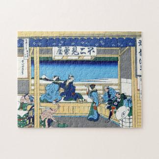 Cool oriental japanese Hokusai Fuji View landscape Jigsaw Puzzle
