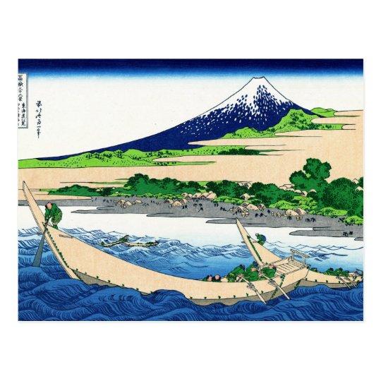 Cool oriental japanese Hokusai Fuji View landscape Postcard