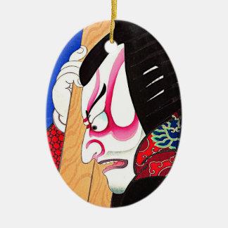 Cool Oriental Japanese Kagekiyo tattoo Ceramic Oval Decoration