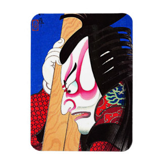 Cool Oriental Japanese Kagekiyo tattoo Rectangular Photo Magnet
