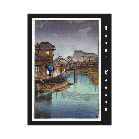 Cool oriental japanese Kawase rainy day art Canvas
