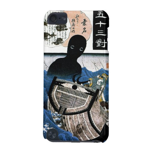 Cool oriental japanese Kuniyoshi sea demon art iPod