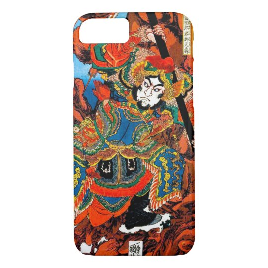 Cool oriental japanese legendary hero Samurai art iPhone