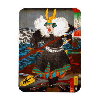 Cool oriental japanese Legendary Samurai general Magnet