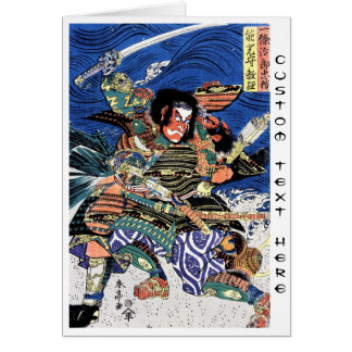 Cool oriental japanese legendary warrior samurai card