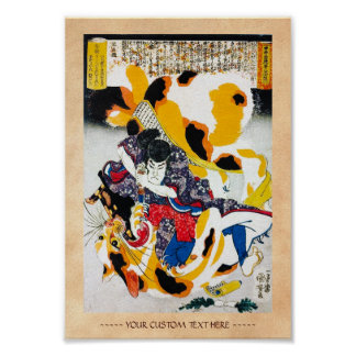 Cool oriental japanese legendary warrior samurai poster
