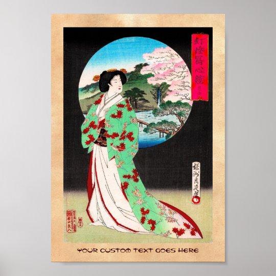 Cool oriental japanese old print geisha lady art