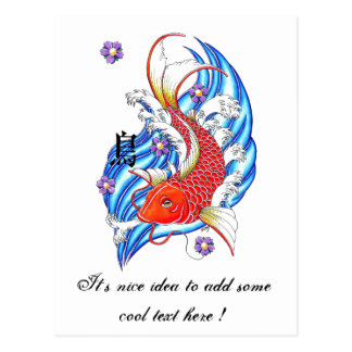 Cool Oriental Japanese Orange Koi Fish Carp Lotus Postcard