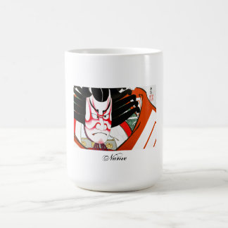 Cool Oriental Japanese Shibaraki tattoo Basic White Mug