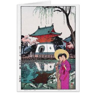 Cool oriental japanese Shinobazu pond Yoshida art Note Card