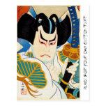 Cool oriental japanese Shunsen Kabuki actor art Postcard