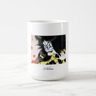 Cool Oriental Japanese Togakushi tattoo Basic White Mug