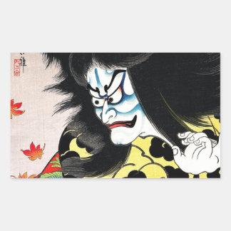 Cool Oriental Japanese Togakushi tattoo Rectangular Sticker