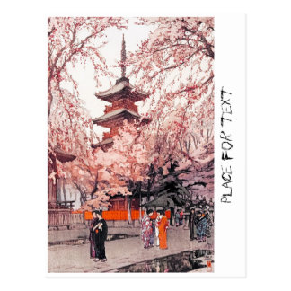 Cool oriental japanese Ueno Park watercolour art Postcard