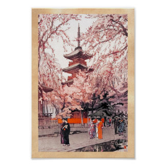 Cool oriental japanese Ueno Park watercolour art Poster