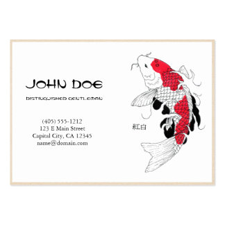 Cool oriental japanese white ink lucky koi fish pack of chubby business cards
