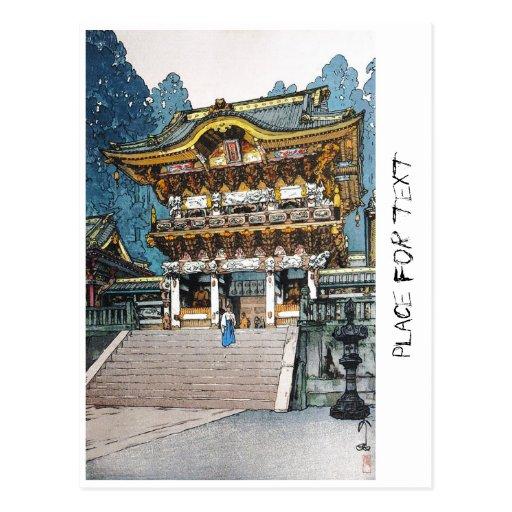 Cool oriental japanese Yomei Gate Yoshida art Postcards