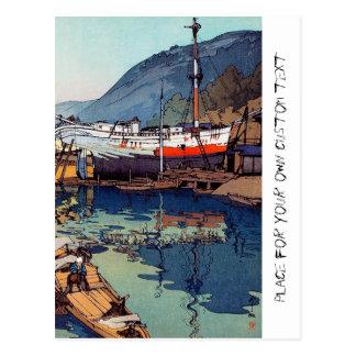 Cool oriental japanese Yoshida Kinoe Dock art Postcard