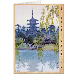Cool oriental japanese Yoshida lake Shrine Temple Note Card