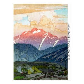 Cool oriental japanese Yoshida Mountain pass art Post Card