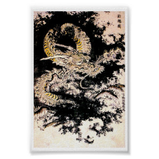 Cool oriental Legendary Ancient Chinese Dragon ink Poster