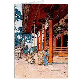 Cool oriental Yashaka Shrine Yoshida watercolor Note Card