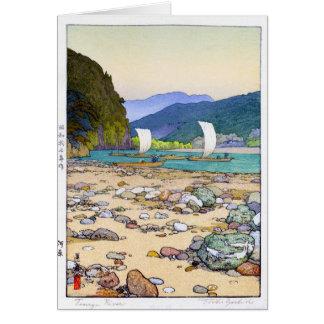 Cool oriental Yoshida stone beach harbor scenery Note Card